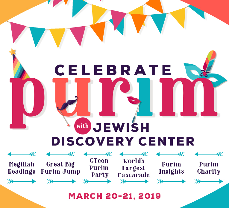 when is purim 2019